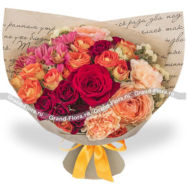 Цветы Гранд Флора GF-2017-11-25 все цены
