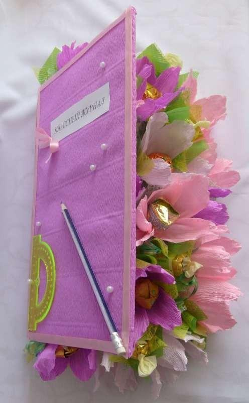 Классный журнал с лилиями
