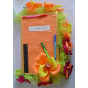 Классный журналДоставка букетов из конфет возможна при оформлении заказа не ранее чем за 2  (два) рабочих дня до планируемой даты доставки.<br><br><br>...<br>