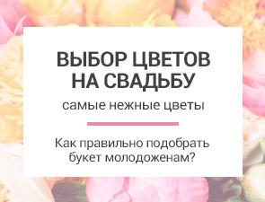 rossiyskie-tsveti-rf-internet-magazin-otzivi