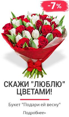 Заказать цветы в самаре через интернет, полтава магазин цветов
