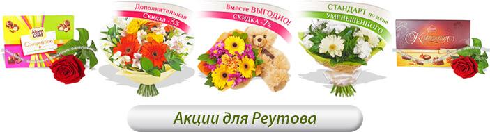 Букет, доставка цветов астана тоо стандарт флора