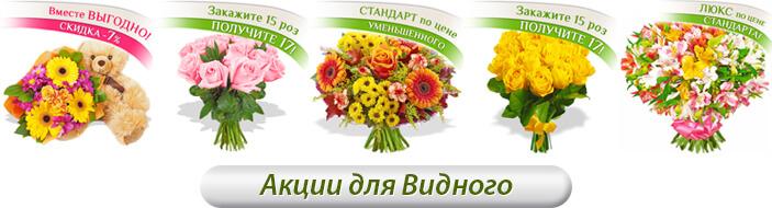 orenburg-dostavka-dostavka-tsvetov-vidnoe-v-moskva-otzivi-salfetok-video-kakim