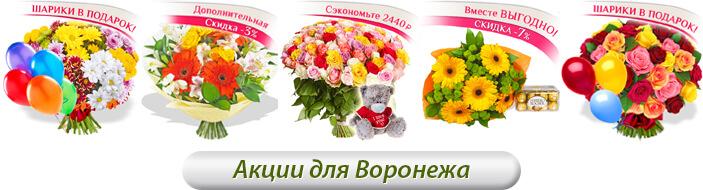 zhivie-tsveti-dostavka-voronezh-optom